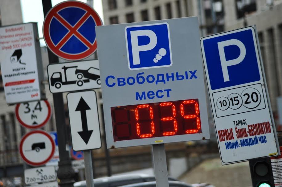 Москвичи стали быстрее находить места для парковок
