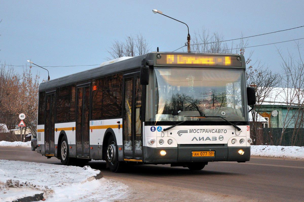 Подмосковье и Москваинтегрируют транспортные системы