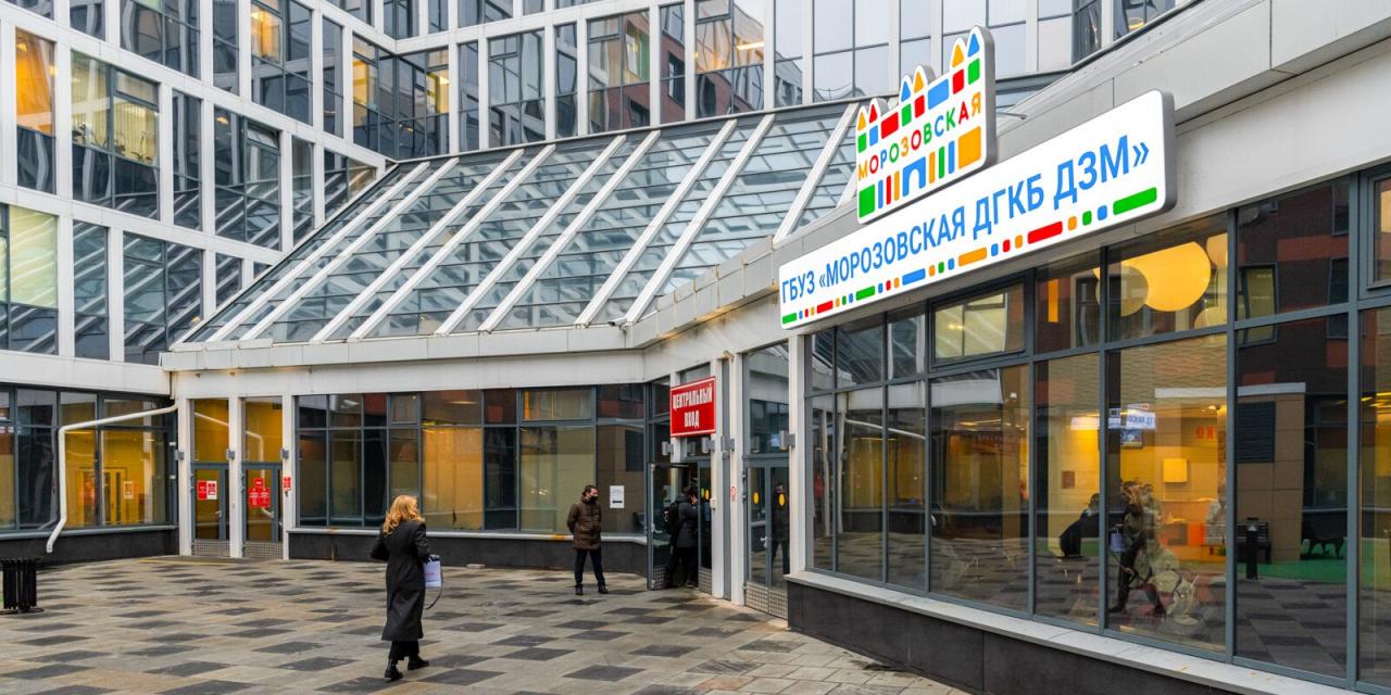 В столице модернизируют Морозовскую больницу