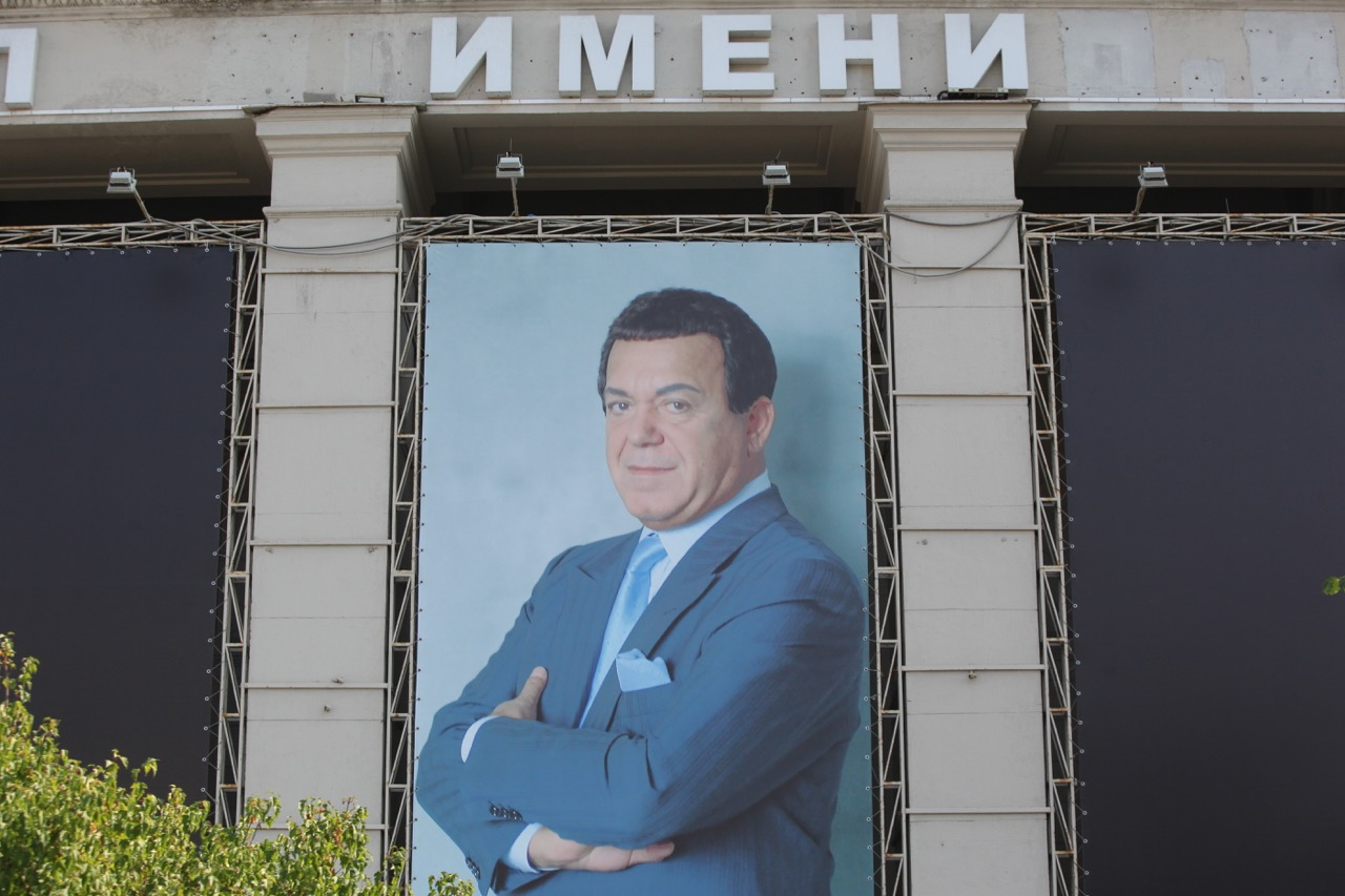 Памятник Иосифу Кобзону могут установить в центре Москвы