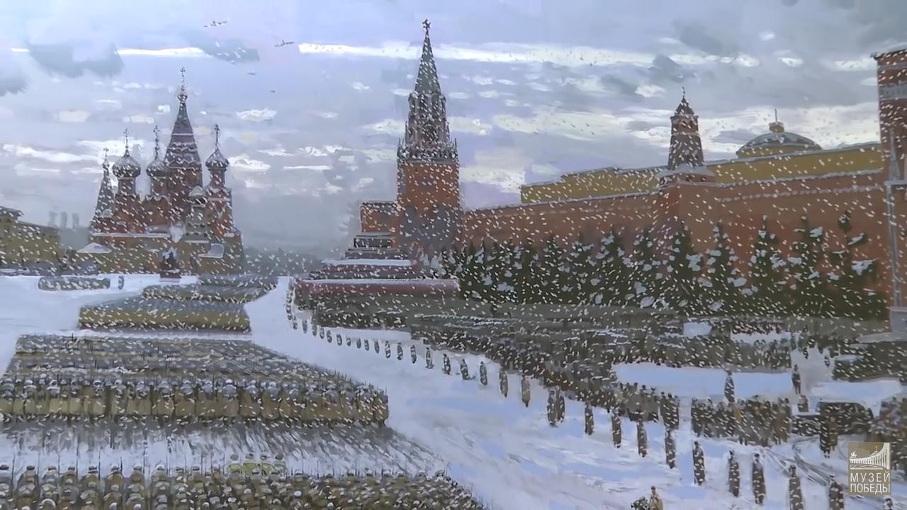Музей Победы пригласил на экскурсию к годовщине парада на Красной площади