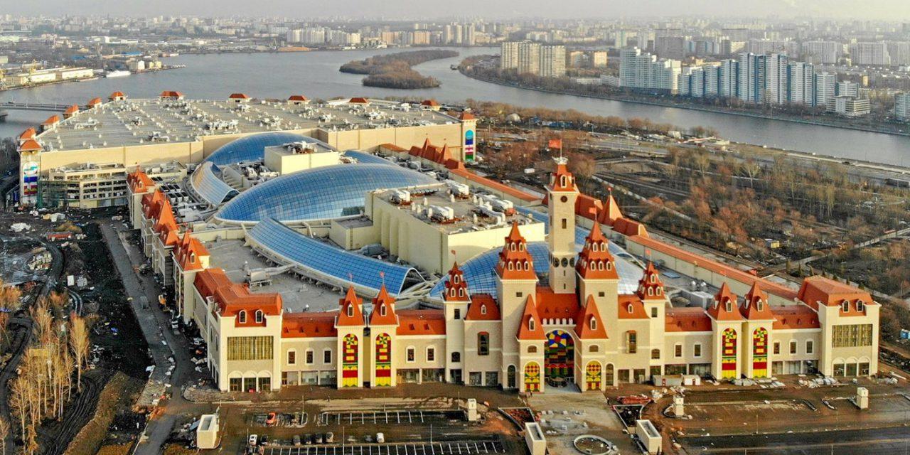 Купол парка «Острова Мечты» признан самым большим в Европе