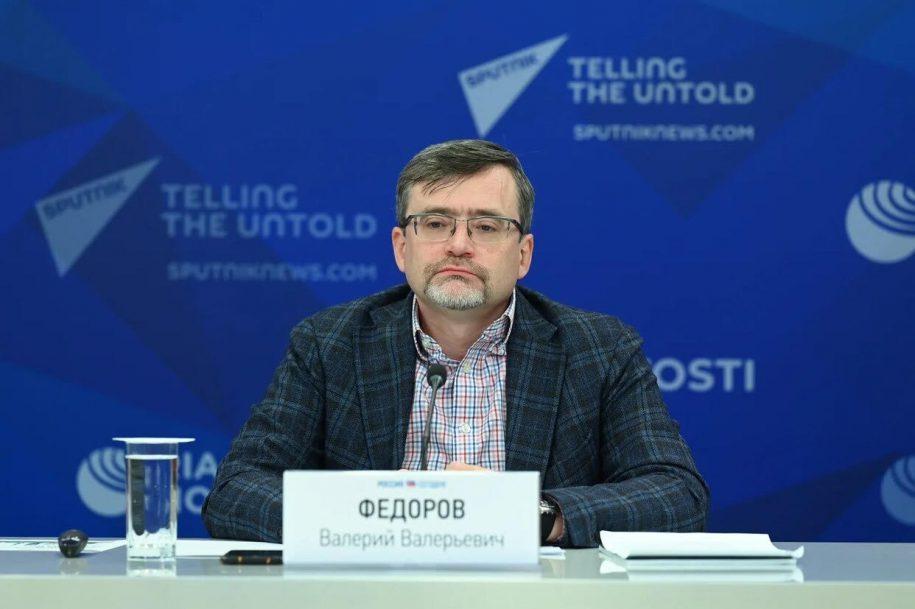 Валерий Федоров: «В столице меняется динамика запроса на строительство»