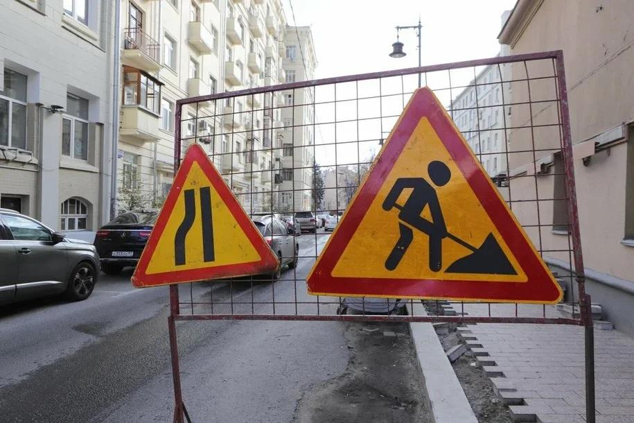 С 25 ноября ограничат движение на участках Скрябинского переулка