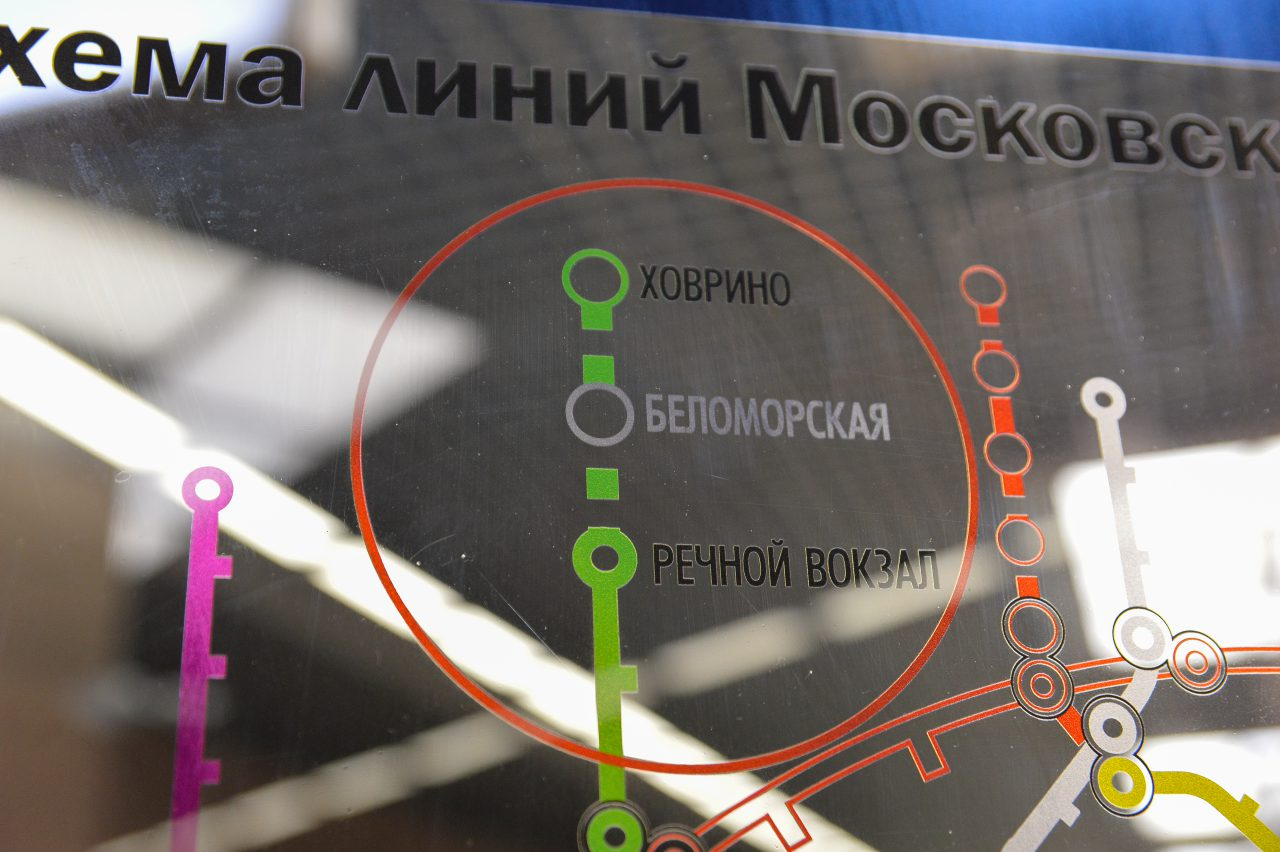 Пассажиропоток на новой ж/д станции Ховрино вырос на 73%