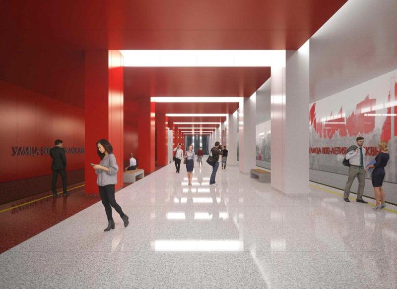 Дизайн новой станции метро «Улица 800-летия Москвы» выполнят в советском стиле