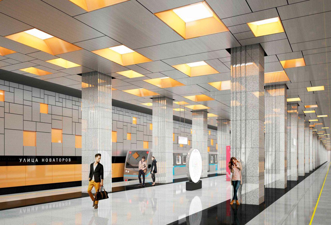 Станцию метро «Новаторская» оформят в матричной технике с использованием алюминиевых сотовых панелей