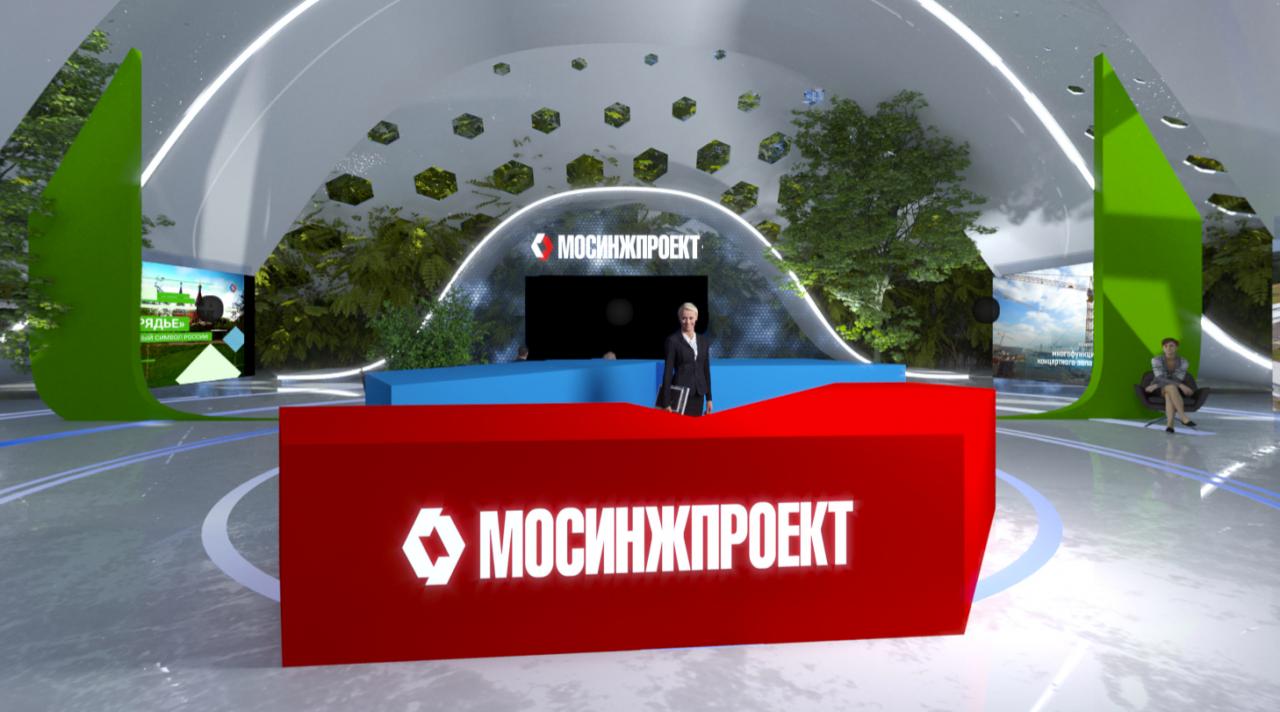 Несмотря на пандемию «Мосинжпроект» принял участие в конгрессно-выставочной деятельности