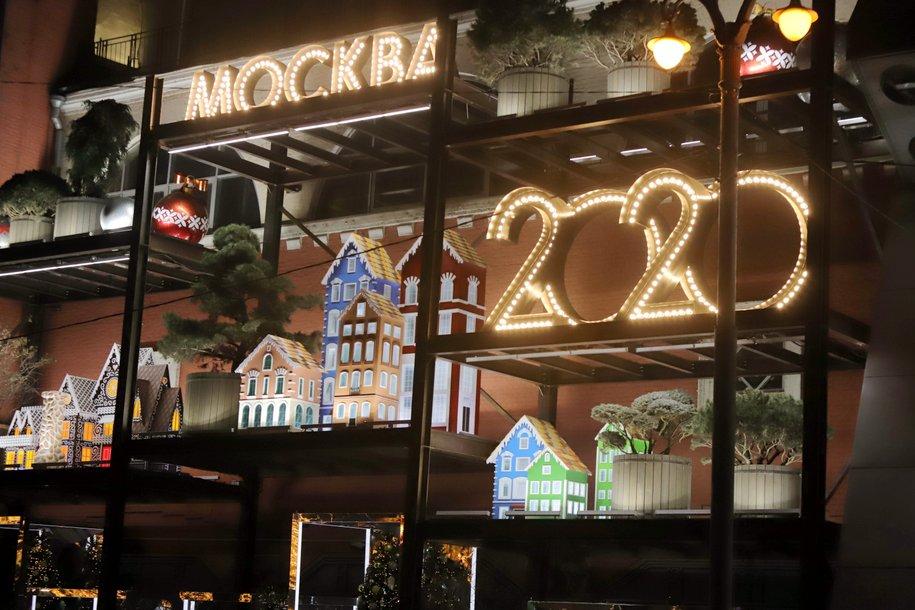 Москвичей не штрафуют за нахождение в кафе и барах после 23:00