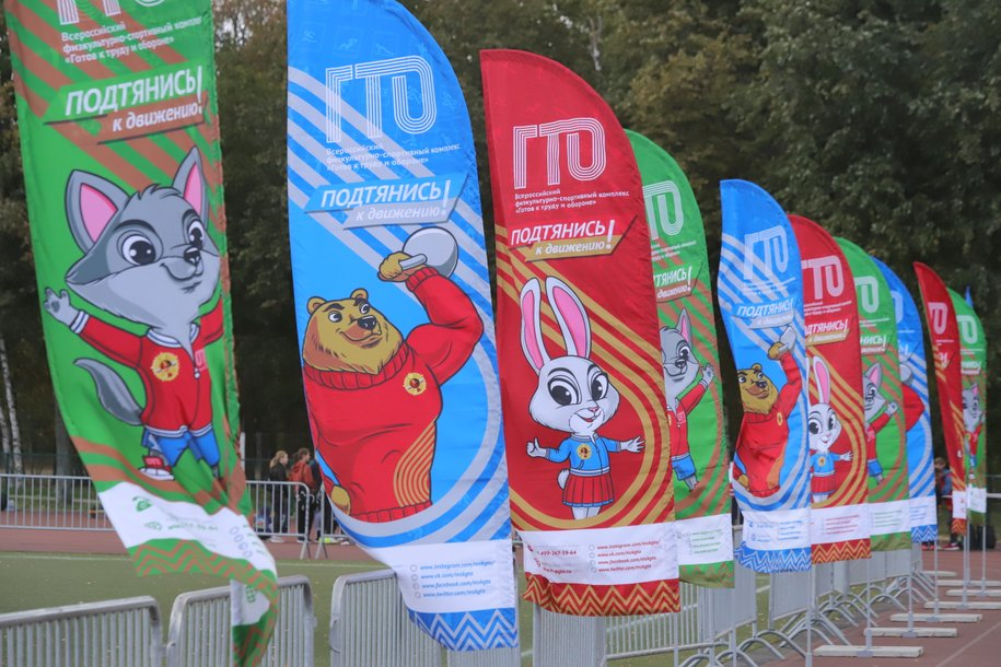Более 20 спортивных сооружений появятся в Москве в 2021 году