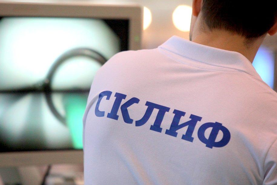 Новый корпус НИИ Склифосовского оснастят вертолетной площадкой