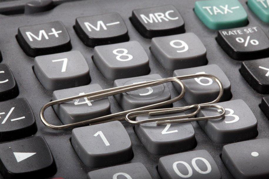 Налоговые поступления в бюджет Москвы снизились на 0,9%
