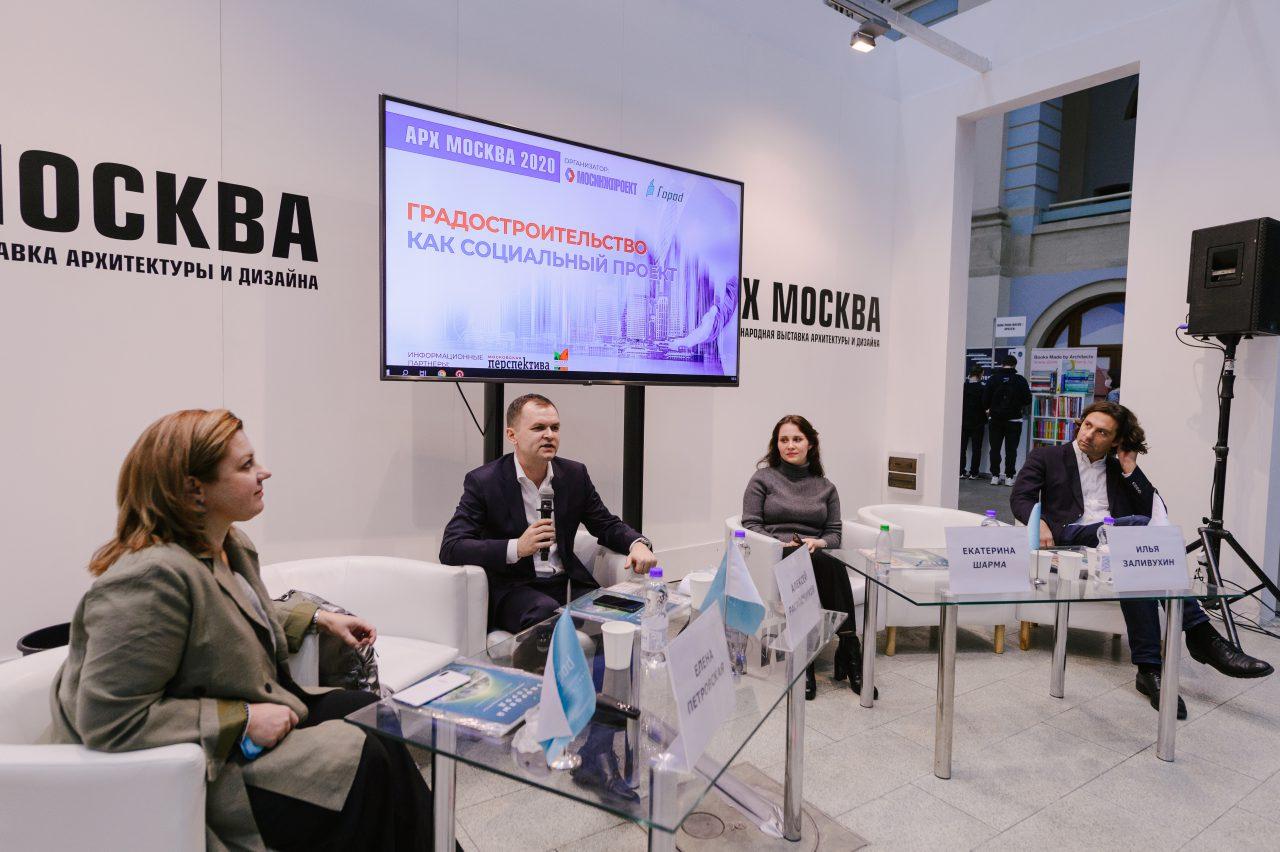 Дискуссия «Управленческий опыт при реализации инфраструктурных проектов. Госпиталь в Вороновском»
