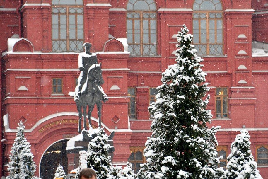 Суббота в Москве стала самым холодным днем с начала зимы
