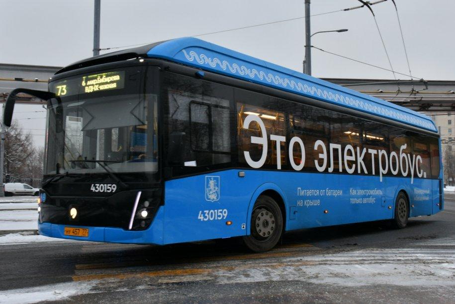 Два электробусных маршрута запустили на севере Москвы