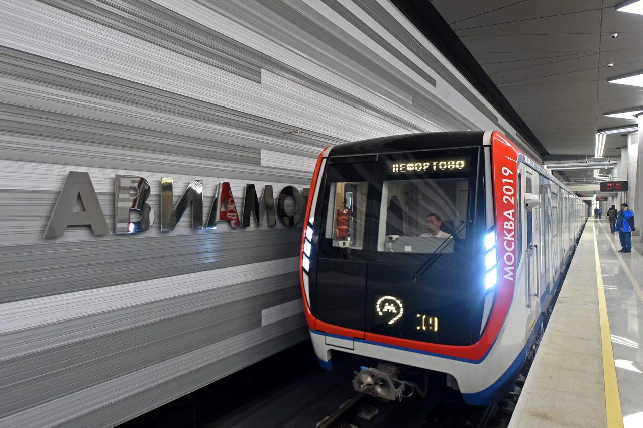Обзор станции БКЛ метро «Авиамоторная»