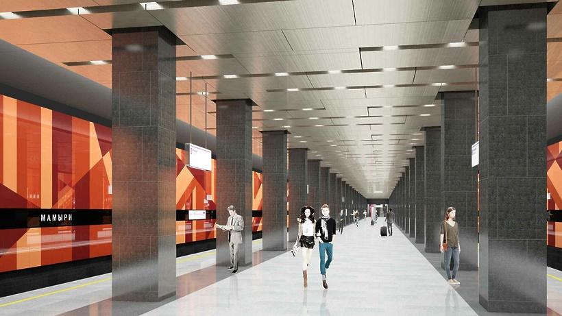 На станции метро «Мамыри» возвели колонны
