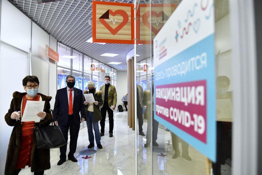 Полмиллиона москвичей записались на вакцинацию от коронавируса