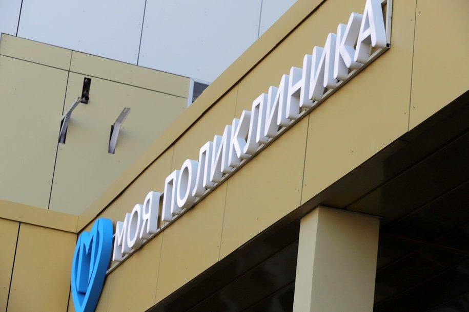 Новая поликлиника в районе Солнцево построена более чем наполовину