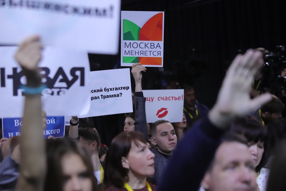 Сергей Собянин поздравил журналистов с Днём печати