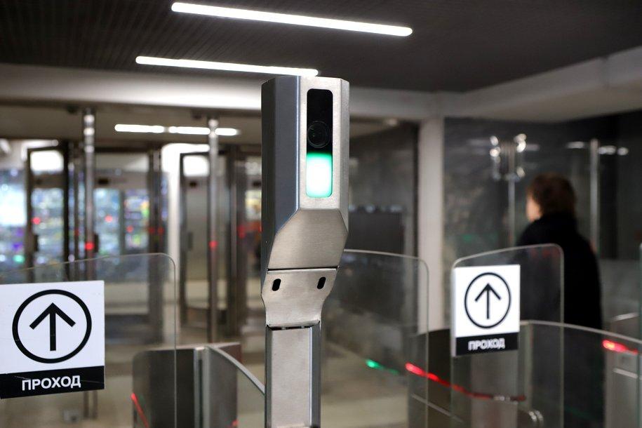 Мосметро планирует запустить оплату проезда полицу пассажира