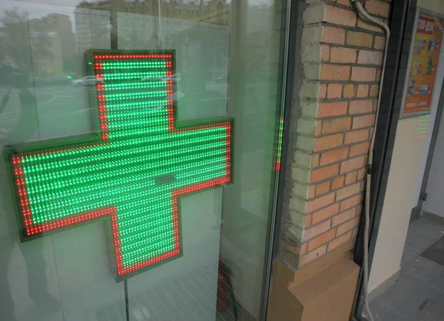 Получить лекарства в московских аптеках можно по QR-коду