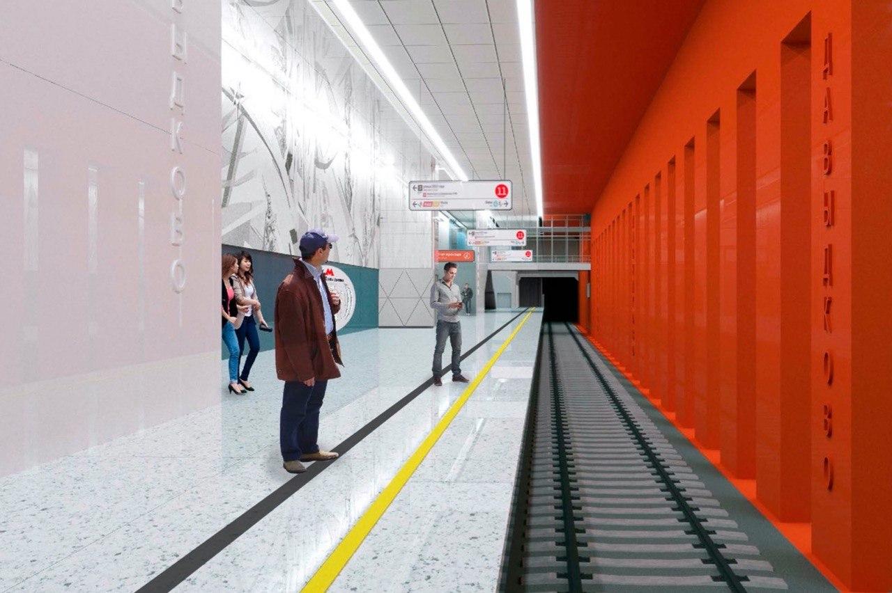 Основные конструкции станции «Давыдково» БКЛ метро готовы на 90%