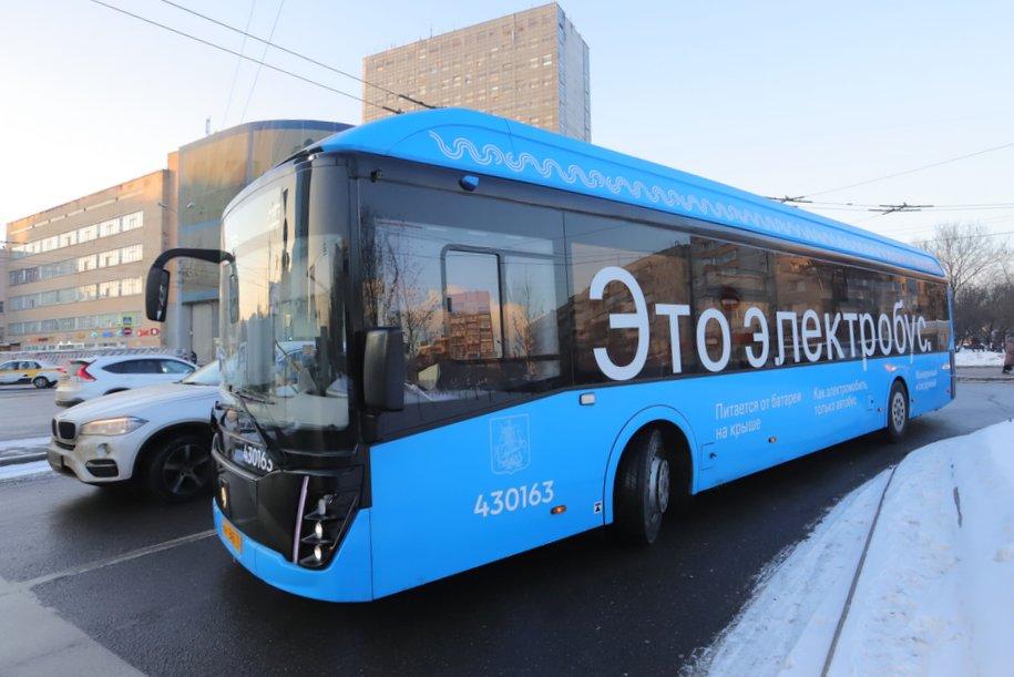 Электробусы вышли ещё на 2 городских маршрута