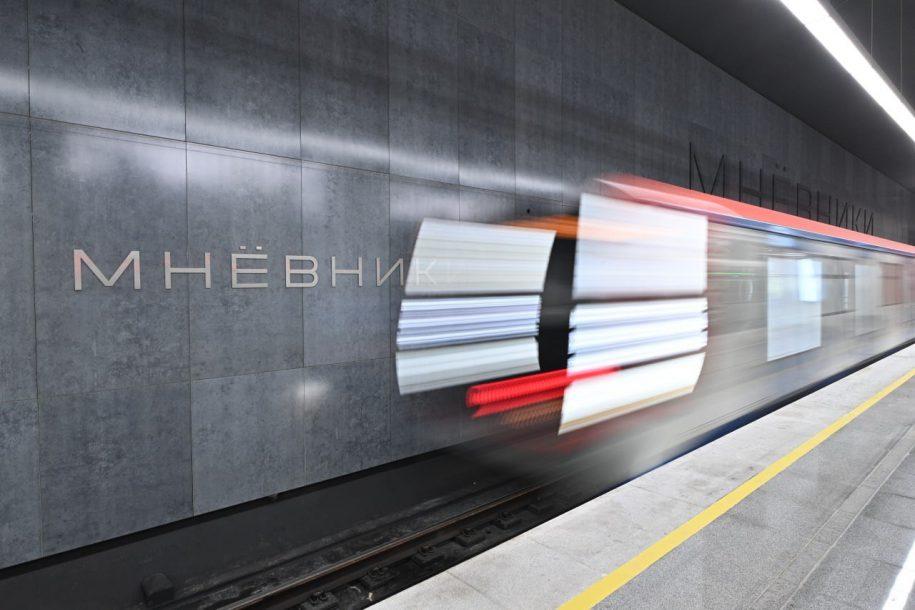 Ввод первого этапа западного участка БКЛ – результат колоссальной работы метростроителей
