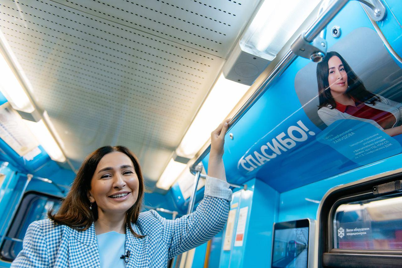 В Москве запустили тематический поезд «Спасибо медикам»