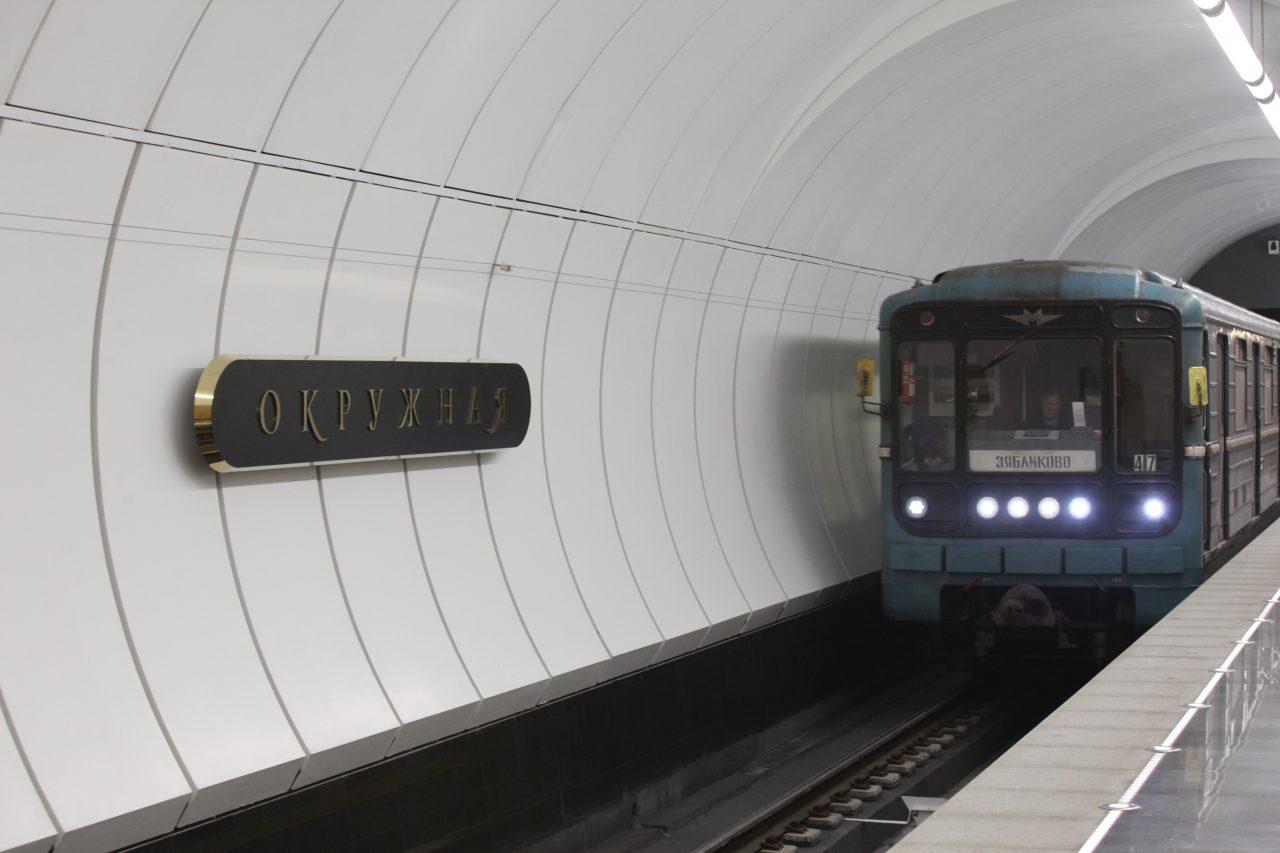 Северный вестибюль станции «Окружная» салатовой ветки метро достроят в следующем году