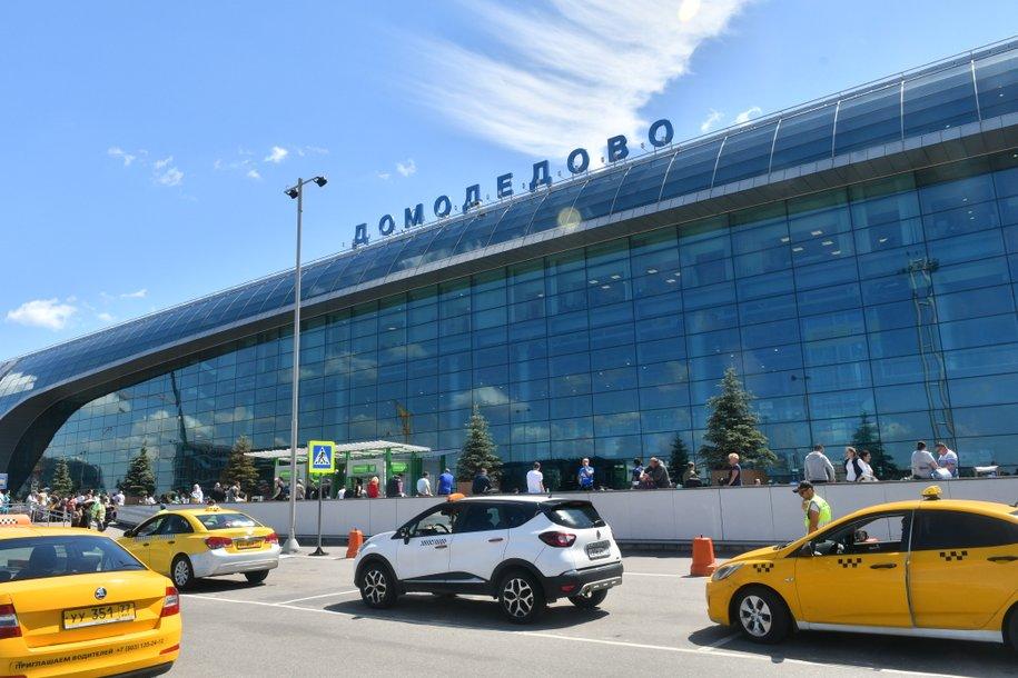 Аэропорт Домодедово отметил своё 59-летие