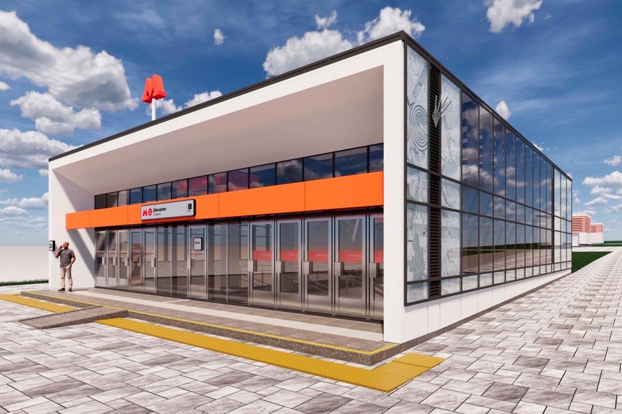 Станция «Давыдково» БКЛ метро готова на две трети
