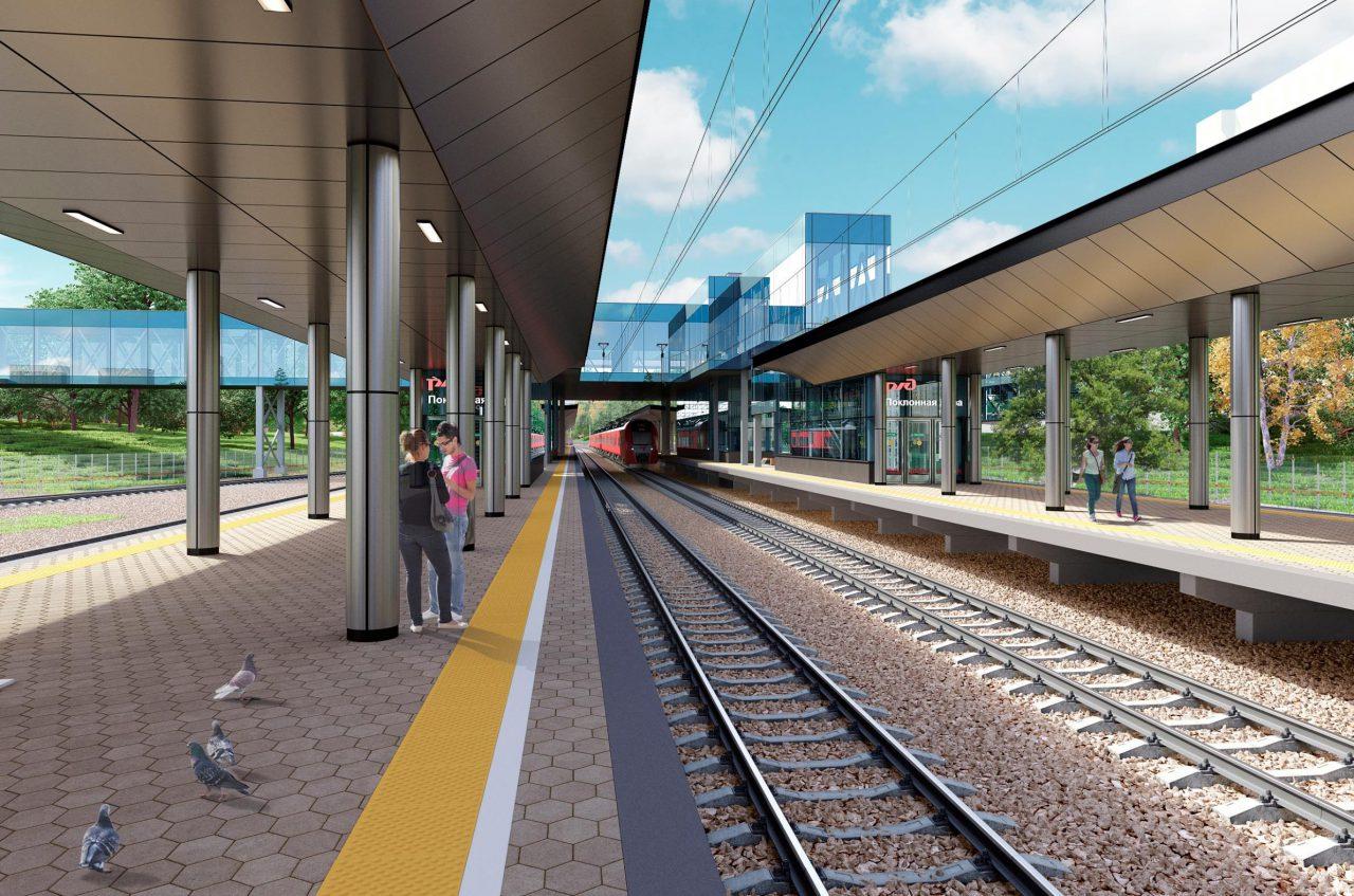 Новую станцию Поклонная МЦД-4 построят до конца следующего года