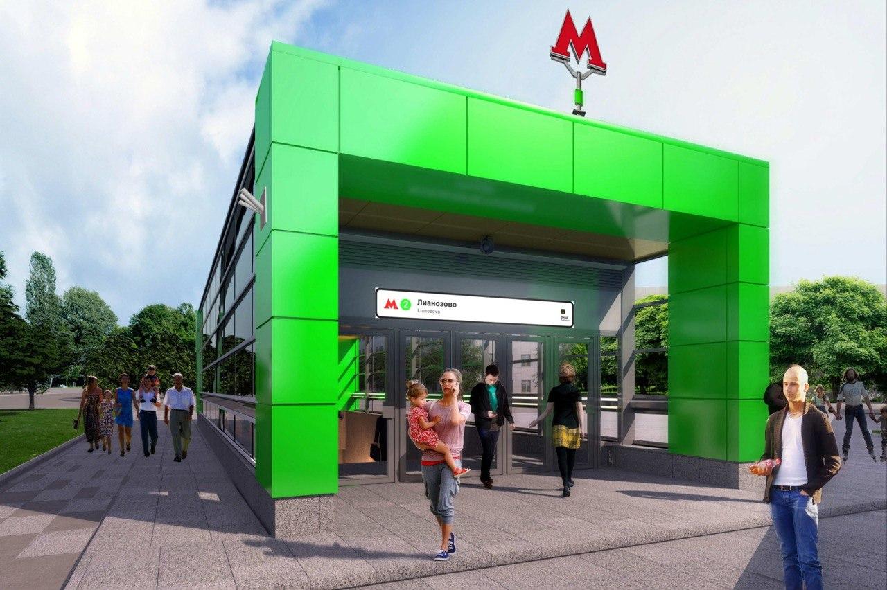 «Салатовую» линию метро продлят до «Физтеха» в 2023 году