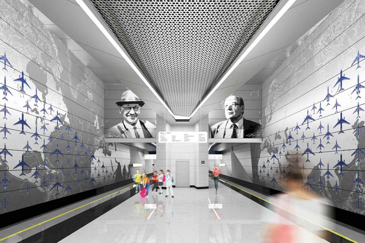Строительство метро до аэропорта «Внуково» планируется завершить в 2023 году