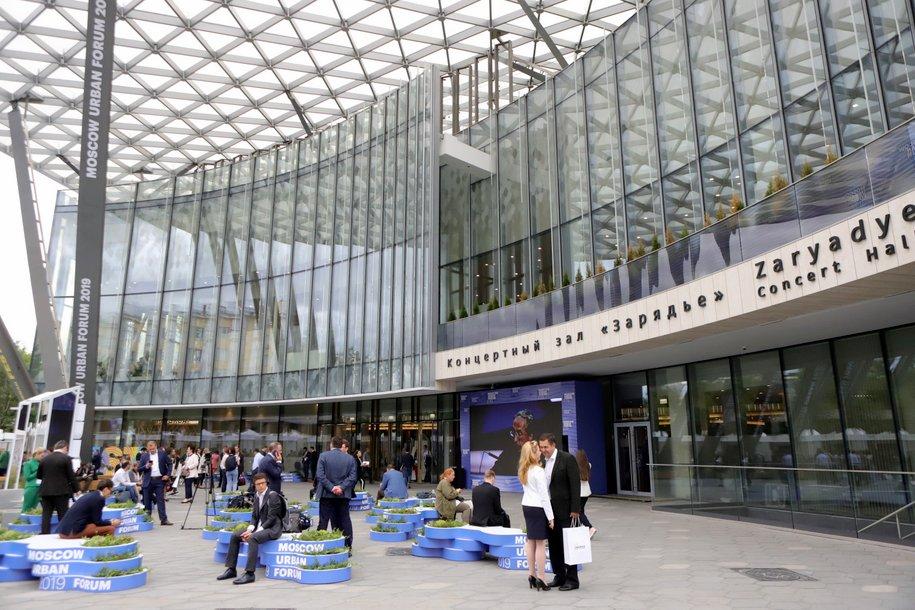 Московский урбанистический форум пройдет в гибридном формате