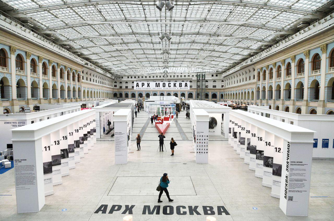 С 3 по 6 июня в «Гостином Дворе» будет проходить выставка АРХ Москва