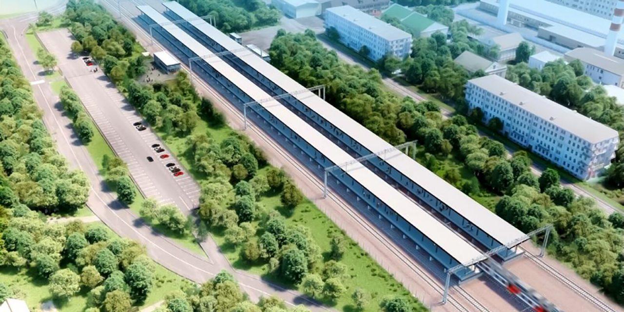 На Киевском направлении МЖД появится современный городской вокзал