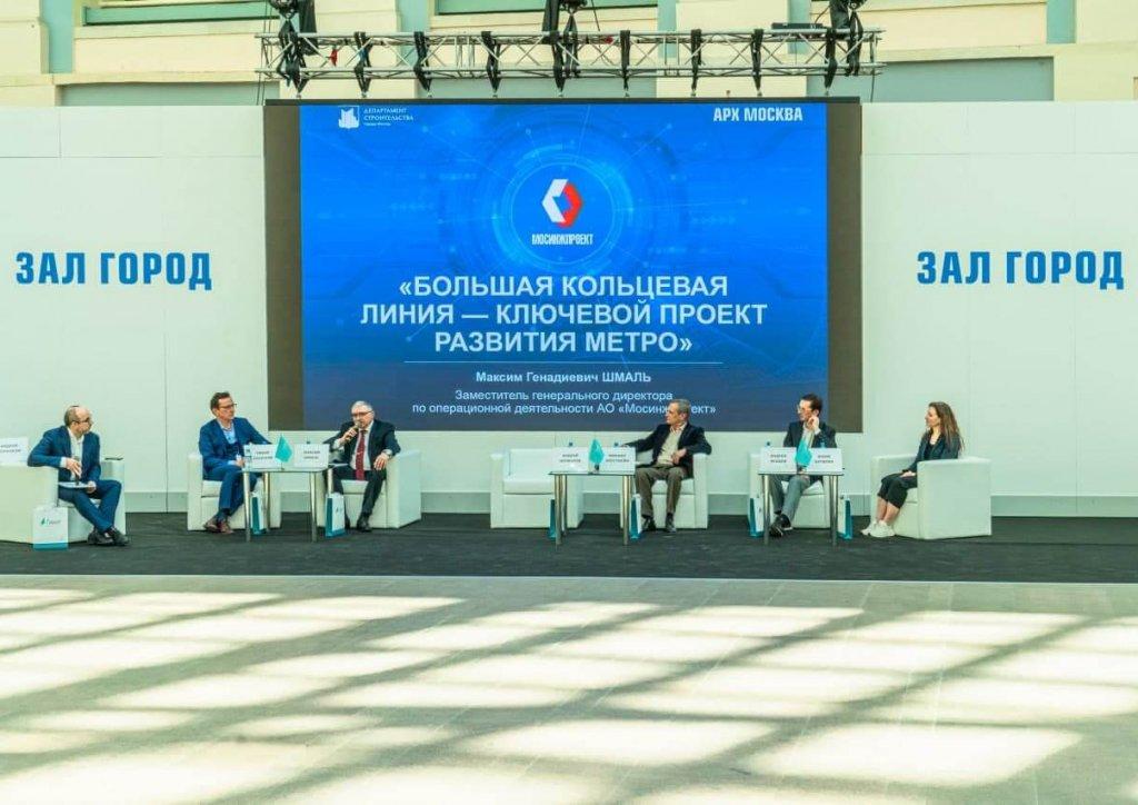 «Мосинжпроект» участвует в выставке АРХ Москва-2021