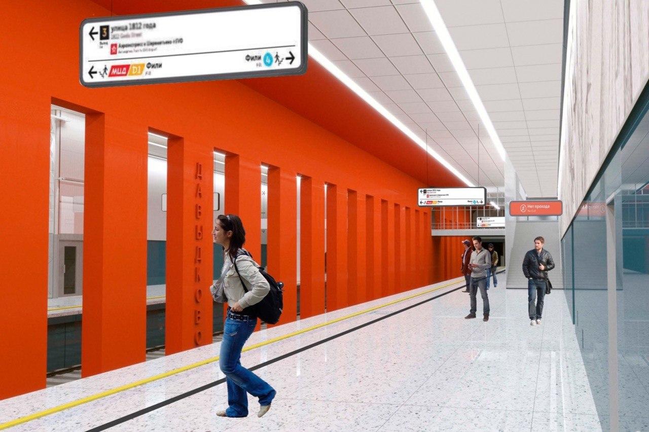 Готовность станций юго-западного участка БКЛ оценивается как высокая