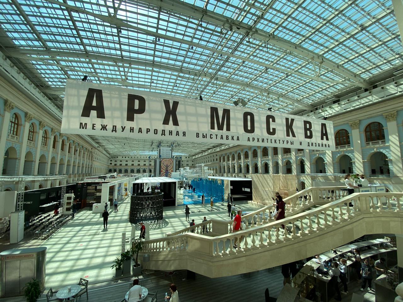 О проекте БКЛ метро «Мосинжпроект» расскажет на выставке АРХ Москва