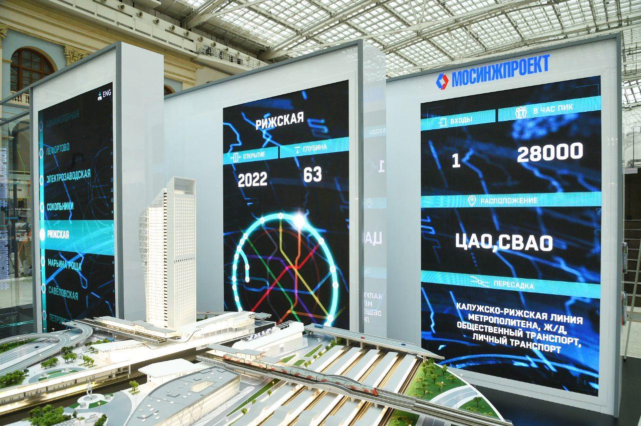 О проекте Большого кольца метро «Мосинжпроект» расскажет на выставке АРХ Москва