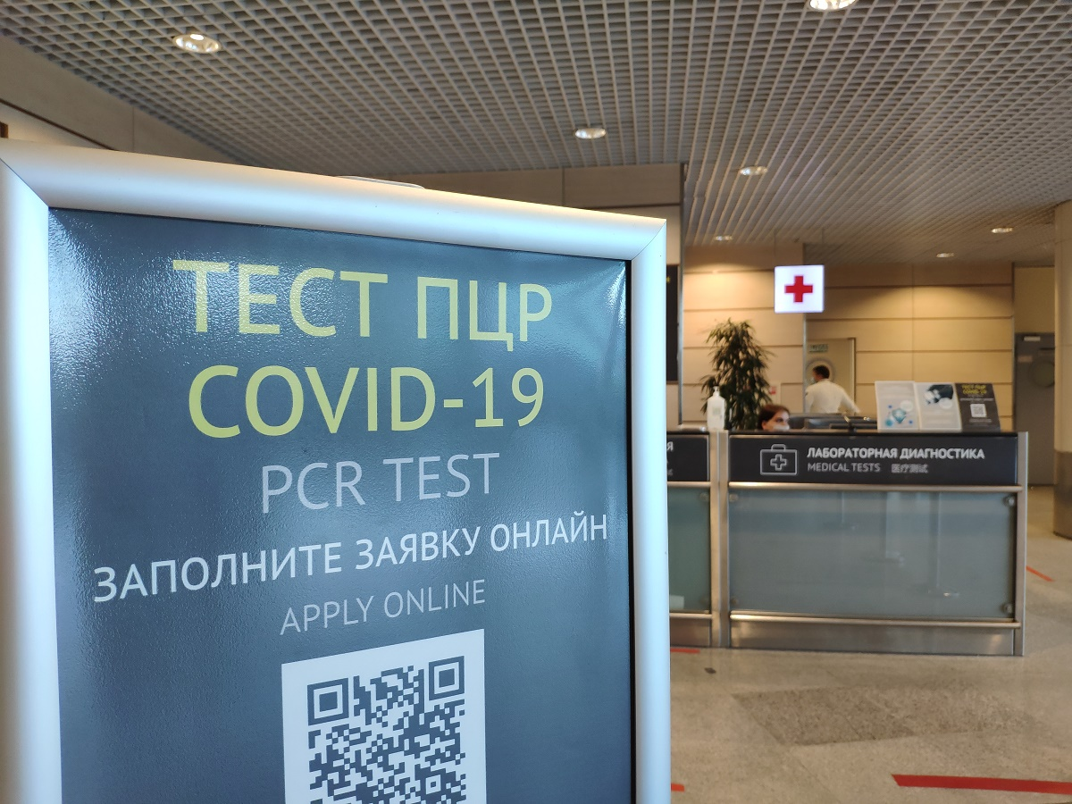 В аэропорту Домодедово спрос на услугу тестирования на COVID-19 увеличился в 10 раз