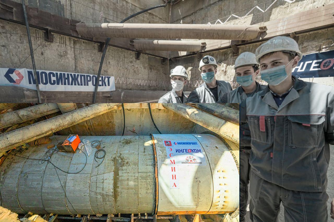 Началось строительство соединительной ветки между БКЛ и электродепо «Аминьевское»