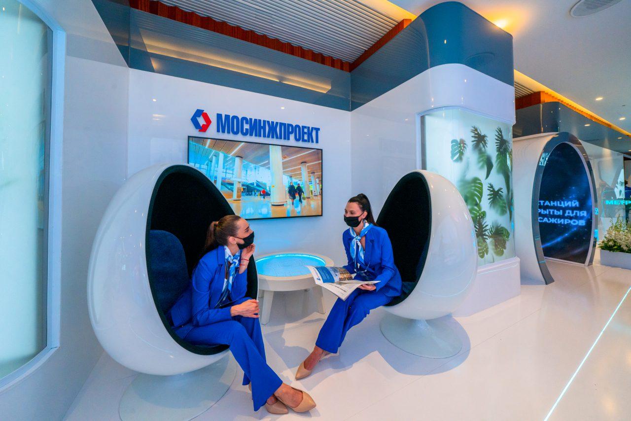 Специалисты «Мосинжпроект» ведут переговоры оразработке плана комплексного развития Екатеринбурга