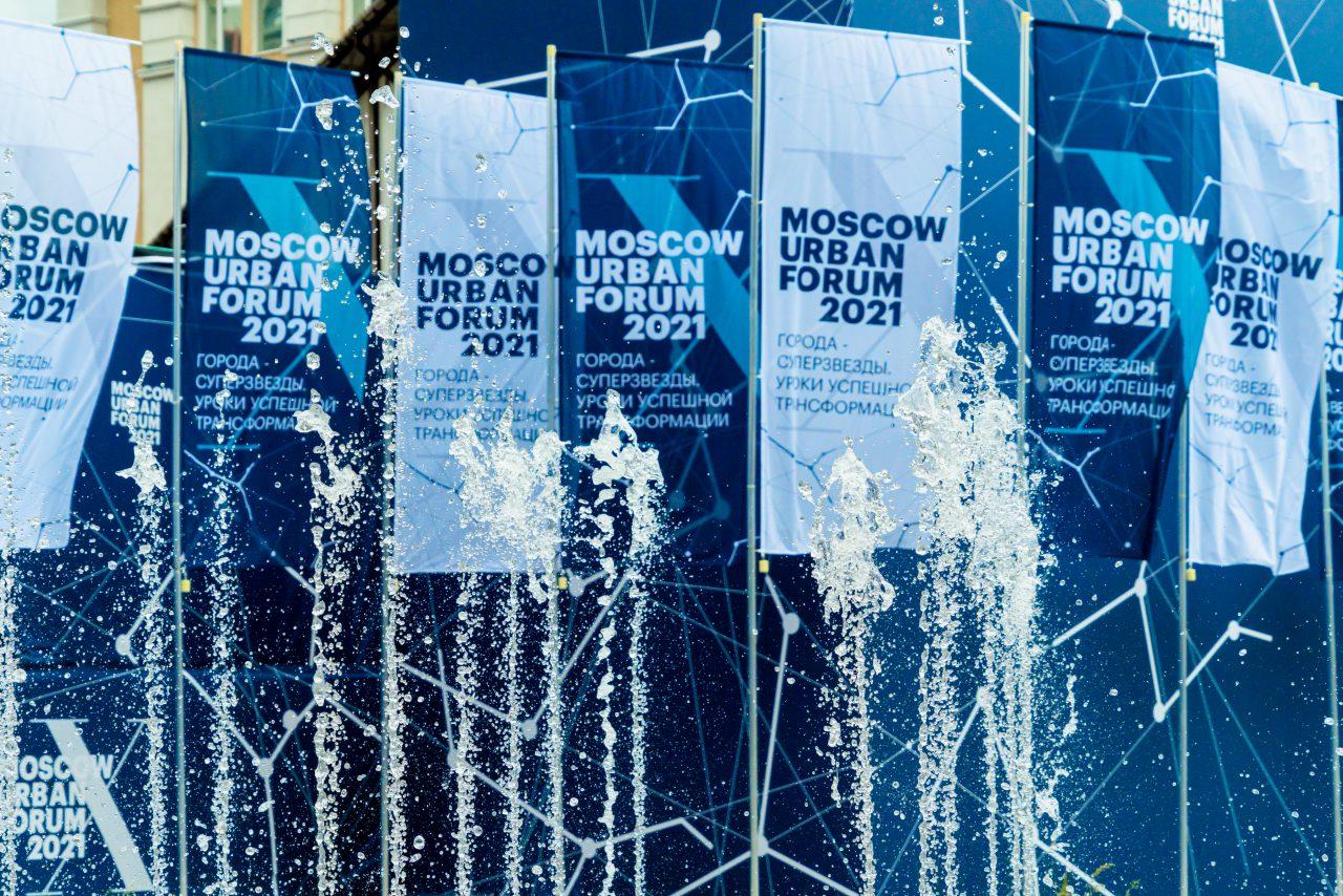 Ежегодный вклад строительного комплекса в экономику Москвы составляет порядка 360 млрд рублей