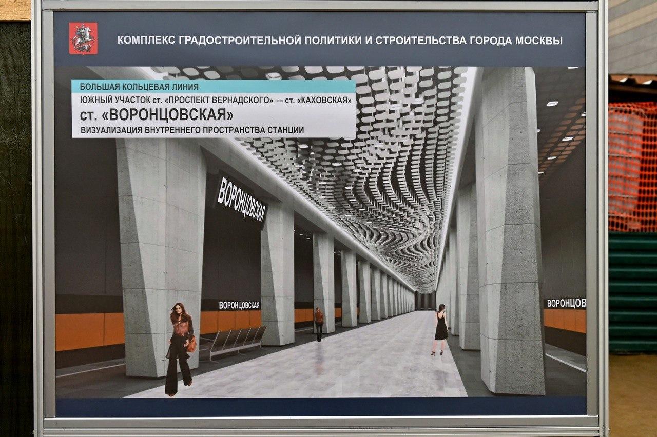 Строительство входных павильонов началось на станции БКЛ «Воронцовская»