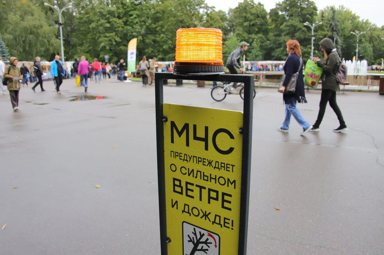 «Жёлтый» уровень погодной опасности объявлен в Москве из-за грозы и ветра