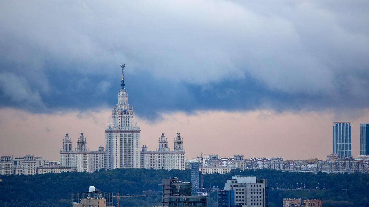 В Москве объявлен «жёлтый» уровень погодной опасности на вечер вторника